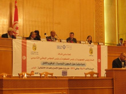 Speakers at a Tunisian prison reform conference in February 2013