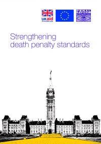 Strengthening death penalty standards jacket image